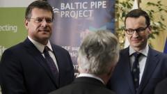 """Полша ще помогне на Германия със своя газова инфраструктура вместо """"Северен поток 2"""""""