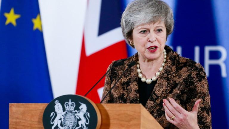 Премиерът на Великобритания Тереза Мей обяви, че на базата на