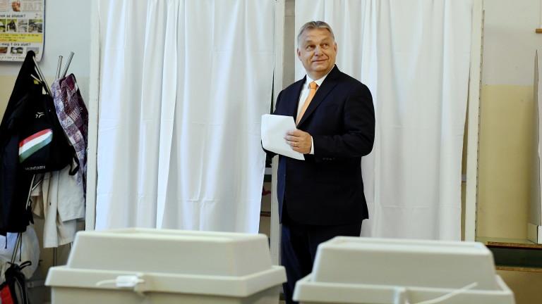 Партията ФИДЕС на унгарския премиер Виктор Орбан печели безапелационно изборите