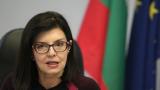Брюксел опроверга БСП за спрените пари за наука, отсече Кунева