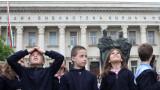 3 години уседналост дава най-голям шанс за прием в първи клас