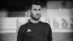 31-годишен грузински вратар почина по време на тренировка