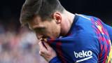Лионел Меси: Прекалено е да ме наричат D10S! Искам да приключа кариерата си в Барселона