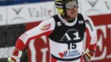 Майер открива сезона в Банско