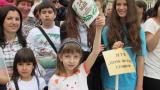 Как ще бъде отбелязан 24 май в София, Пловдив и Варна