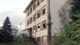 Прехвърлят сержантското училище във Велико Търново на общината
