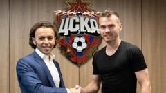 Игор Акинфеев преподписа с ЦСКА (Москва)