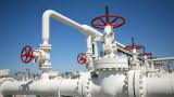 """От """"Булгаргаз"""" предложили газа за юни да е 20.33 лв/MWh - с 9.04% по-евтина от май"""