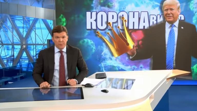 Руски медии намекват за конспирация на САЩ зад коронавируса