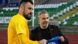 Официално: Титуляр в Левски ще играе в кошмар на ЦСКА