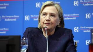 Хилъри Клинтън: Тръмп е незаконен президент, импийчмънтът е неизбежен