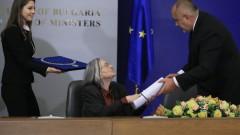 Наградиха режисьора проф. Димитрина Гюрова-Савова за заслуги към културата