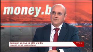 Българският борсов пазар е подценяван и има накъде още да расте