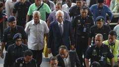 Започна процесът срещу бившия премиер на Малайзия Наджиб Разак