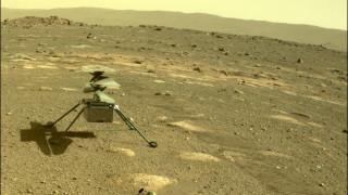 Марсианският хеликоптер на НАСА оцеля през първата си смразяваща нощ