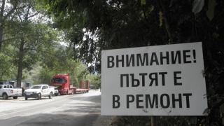 Проверяват ремонтите по инфраструктурата в Дупница