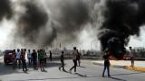 Нови масови протести в Ирак