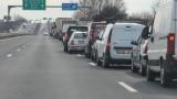 """Ремонт причини километрично задръстване на АМ """"Тракия"""""""