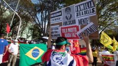 Стотици искат отстраняването на Болсонару като президент