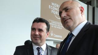Борисов насърчи Заев да продължи преговорите с Гърция