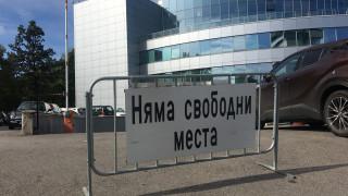 """От 4 януари в София се въвежда и """"зелена зона"""" в съботните дни от 10.00 до 18.00 часа"""