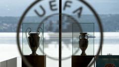 УЕФА отмени младежката Шампионска лига
