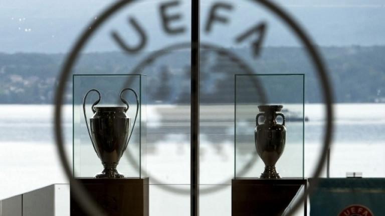 Без публика на финалния турнир в Шампионска лига