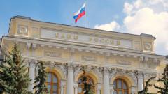 Централната банка на Русия неочаквано повиши основната лихва