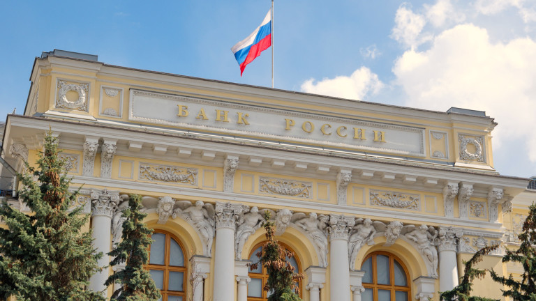 Русия подготвя тежки санкции срещу банковите спекуланти