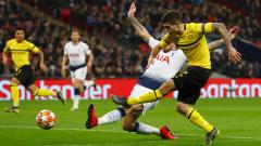 Борусия (Дортмунд) - Тотнъм 0:1, Хари Кейн откри след почивката