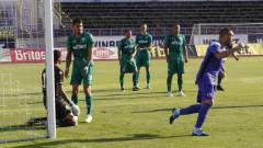 Витоша (Бистрица) закрива мъжкия отбор и напуска Втора лига!
