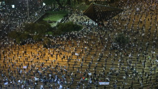 Хиляди израелци на протест срещу правителството