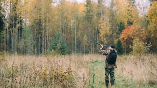 Инцидент по време на лов в Благоевградско