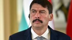 Президентът на Унгария се подписа под спорния закон в трудовото законодателство