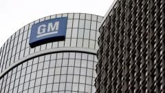 GM спира бизнеса си за споделяне на автомобили