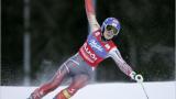 Днес започва Световното по алпийски ски