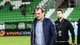 Златомир Загорчич: Заслужавахме да спечелим при дузпите, но този път не се получи