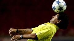 """""""Дори топката плаче за Диего Марадона"""""""
