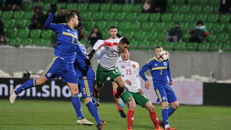 България - Босна и Херцеговина 0:1, гостите поведоха