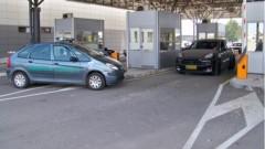 На българо-турската граница хванаха кола, издирвана в Холандия