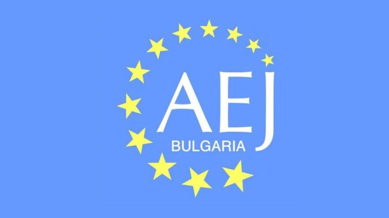 АЕЖ-България наблюдават действията на прокуратурата към журналисти