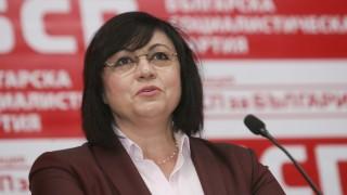Нинова отказала грозен пазарлък за Изборния кодекс