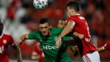 ЦСКА - Лудогорец 0:1, Сантана бележи за шампионите, греда на Йомов!