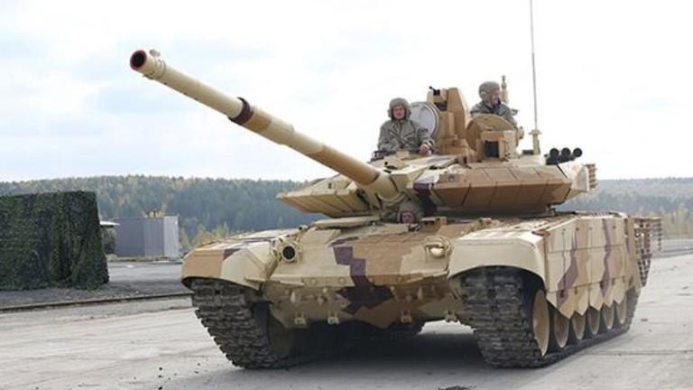 Индия дава към 2 млрд. долара за 464 руски танка Т-90МС