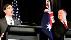 Помпео притиска Австралия да помогне на САЩ за Иран