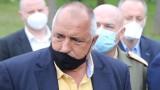Борисов настоя за решение за инвитрото и матурите