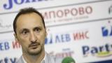 Топалов ще представя федерацията ни по шахмат