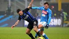 Интер загуби нападател за месец