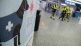 Коронавирус: Финландия открива заразени с обучени кучета