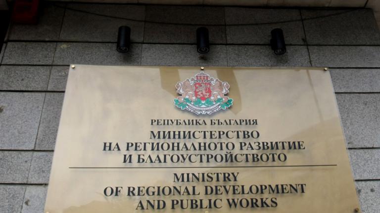 МРРБ не открива процедурни нарушения по проект на община Червен бряг